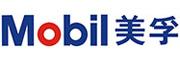 Mobil 美孚 - 汽车润滑油