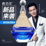 香百年(香港)国际香熏用品有限公司