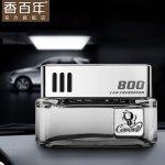 香百年男士汽车座式香水 创意车载车上车内饰品摆件汽车香水