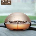 香百年夜明珠汽车香水座 创意车载车内车上座式香水摆件