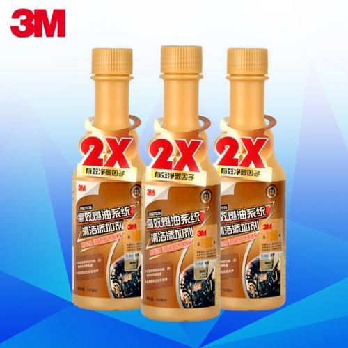 3M燃油宝汽油添加剂 高效燃油添加剂 去除积碳省油宝节油宝