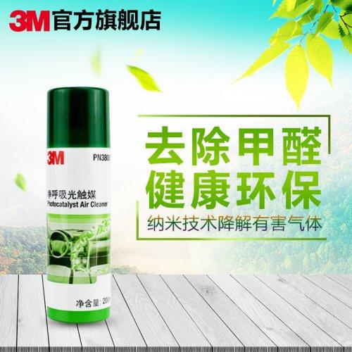 3M光触媒空气净化剂PN38001 甲醛清除剂汽车除味除菌剂