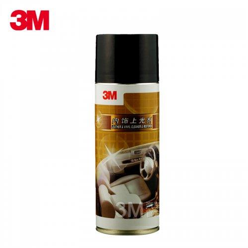 3M内饰上光剂PN36040 车内皮革塑料内饰清洁 鲜亮光泽