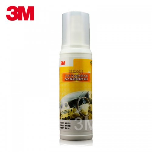 3M汽车仪表板蜡车蜡 仪表盘上光去污蜡保养美容车蜡表板蜡