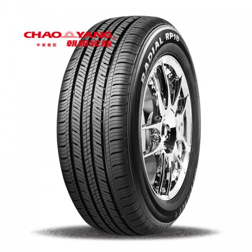 朝阳16英寸轮胎 RP18 205/55R16 车胎汽车轮胎