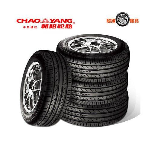朝阳中高级汽车轮胎4个SA37 245/45R17英寸99W