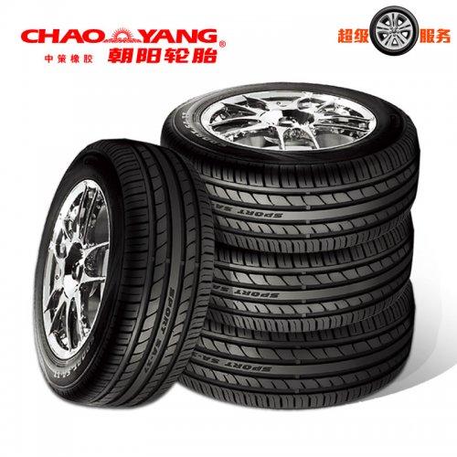 朝阳中高级汽车轮胎4个SA37 235/45R17英寸97W