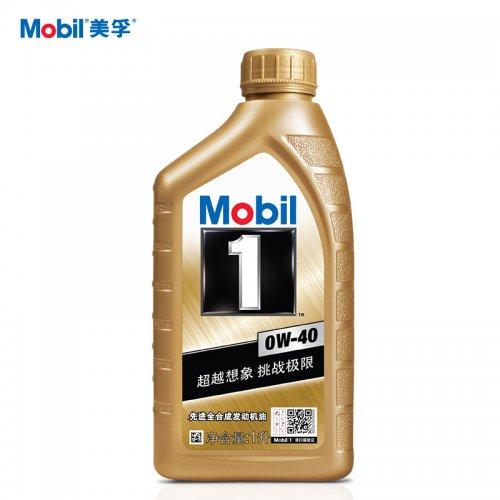 Mobil美孚1号车用润滑油1L API SN级 全合成机油