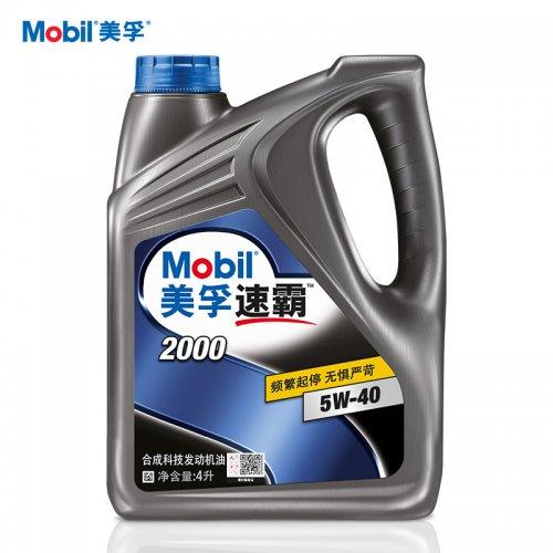 Mobil美孚速霸2000 车用润滑油4L SN级半合成机油