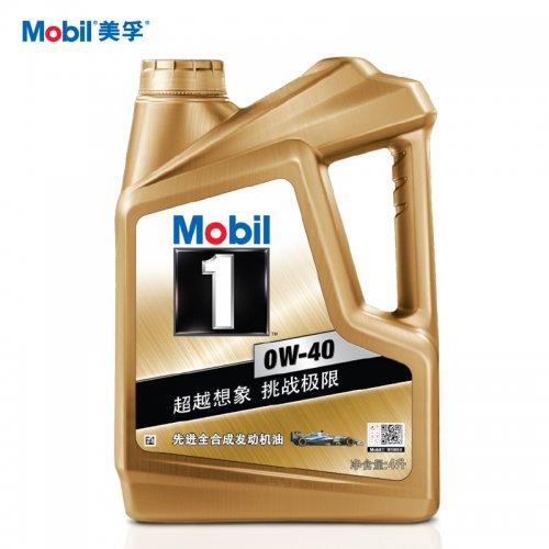 Mobil美孚1号润滑油4L API SN级 全合成机油