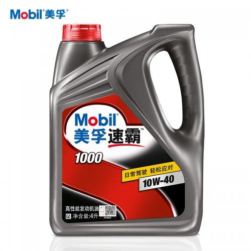 Mobil美孚速霸1000 车用润滑油4L SN级矿物质机油