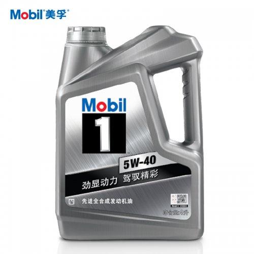Mobil美孚1号汽车润滑油4L SN级 全合成机油