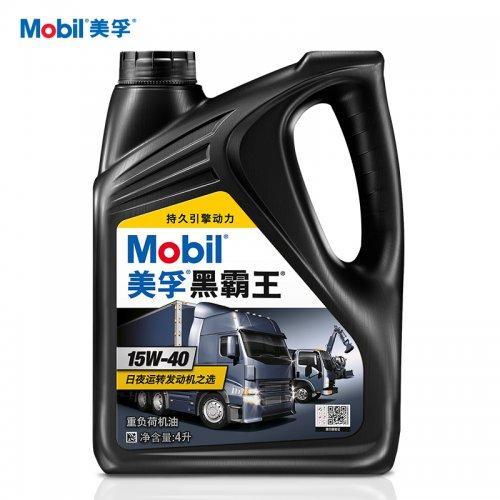 Mobil美孚黑霸王车用润滑油15W-40 4L 重负荷机油