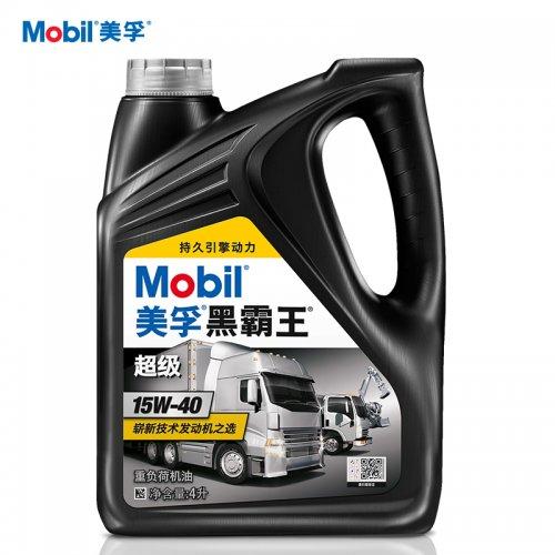 Mobil美孚黑霸王超级汽车润滑油4L CI-4级矿物质机油