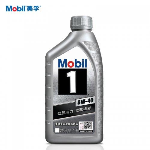 Mobil美孚1号汽车润滑油1L SN级全合成发动机油