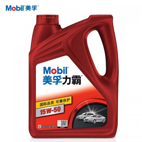 Mobil美孚力霸车用润滑油4L SJ级 矿物质机油