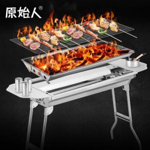 原始人不锈钢烧烤炉烧烤架户外家用全套木炭便携5人以上大号加厚