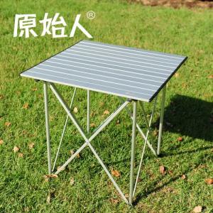 原始人折叠桌 户外方形铝合金板折叠桌子便携桌多人烧烤棋牌野营
