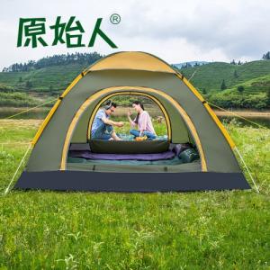 原始人户外全自动3-4人速开帐篷野外露营双人防雨帐篷套装