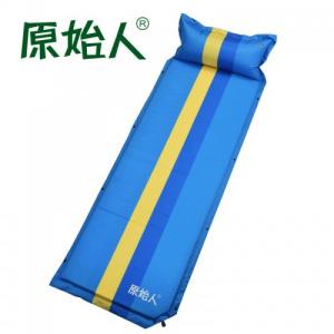 原始人自动充气垫 单人双人帐篷睡垫防潮垫加宽加厚户外露营床垫