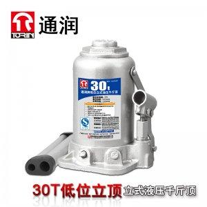 TORIN通润低位立式液压千斤顶 车载起重工具2T-30T