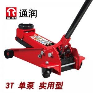 TORIN通润汽车用千斤顶 卧式液压千斤顶起重工具3T-4T