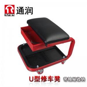 TORIN通润汽修工具 修车凳 吧台凳 修车用品U型修车凳