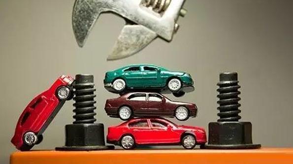 汽车后市场的转型与发展:汽配汽修行业改革洗牌重组为主旋律!